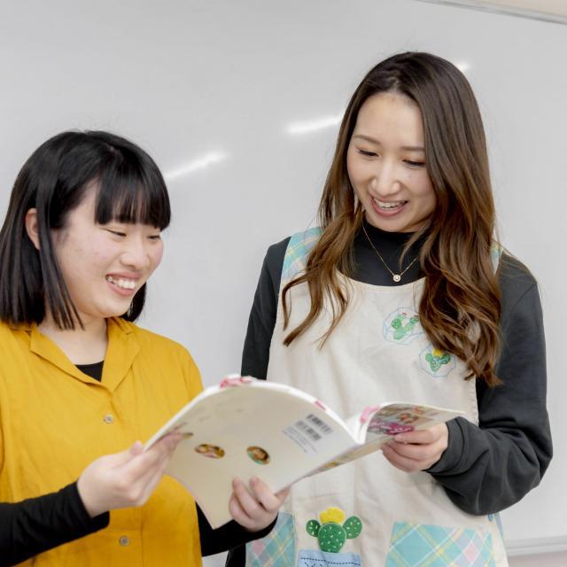 日本児童教育専門学校 学費も入試もお気軽に|対面個別相談でお悩み解決!1