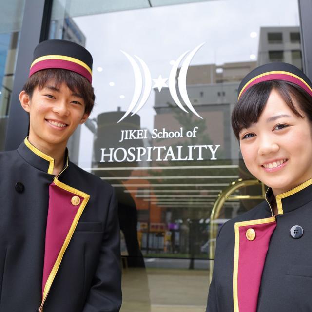大阪ウェディング&ホテル・観光専門学校 テーマパークホテル体験2