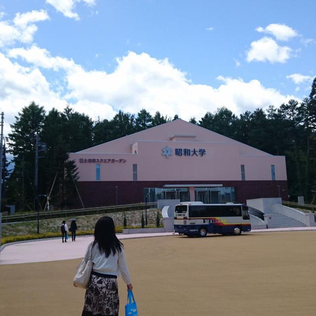 昭和大学 富士吉田オープンキャンパス4