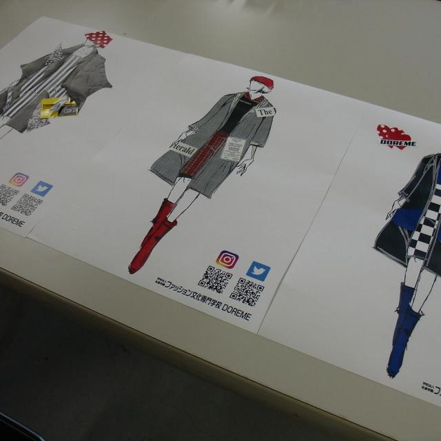 ファッション文化専門学校DOREME 初心者でも!ファッションデザイン画を描いてみよう!4