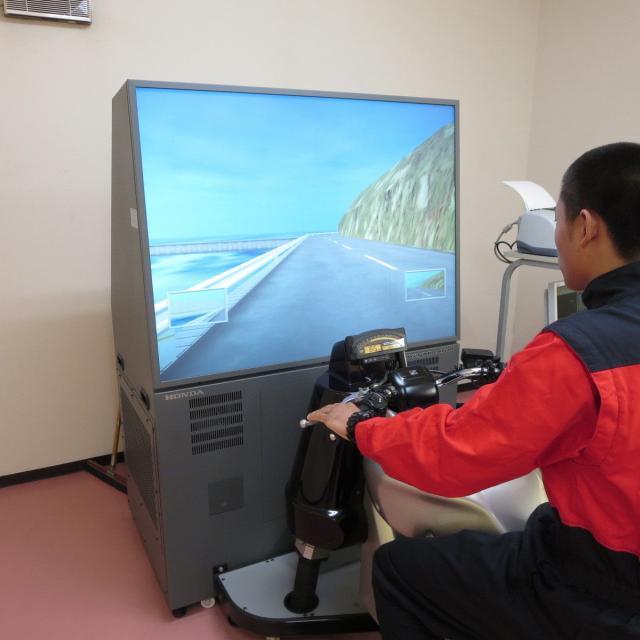 体験実習&バイクシュミレーター運転体験