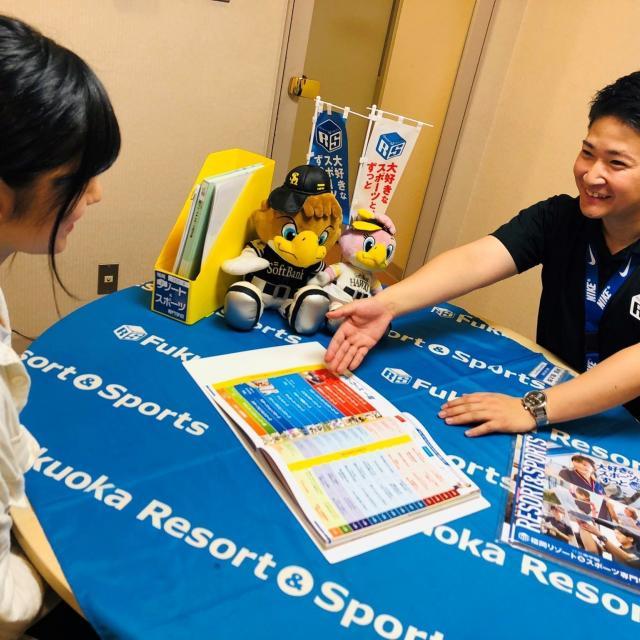 福岡リゾート&スポーツ専門学校 ★12月のオープンキャンパス情報★1