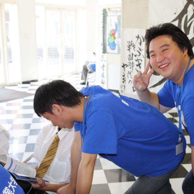新潟産業大学 オープンキャンパス ~ハッピーな未来を手に入れよう!~3