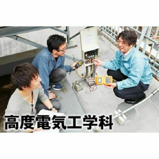 日本電子専門学校 【高度電気工学科】オープンキャンパス&体験入学1