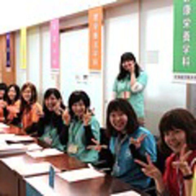 北海道文教大学 【健康栄養学科】「おもてなしの心」ってどういうこと…?2