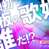 戸板女子短期大学 TOITA Fes2019 を11/16  17に開催!4