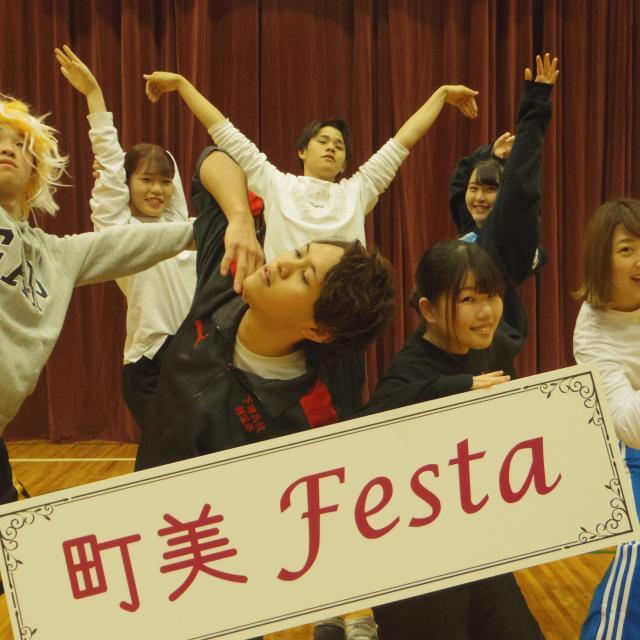 町田美容専門学校 町美Festa 2018 ~Fight~2