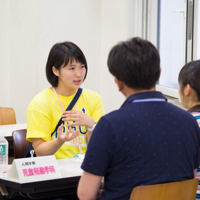 文京学院大学 6/15(Sat)オープンキャンパス開催<ふじみ野>2