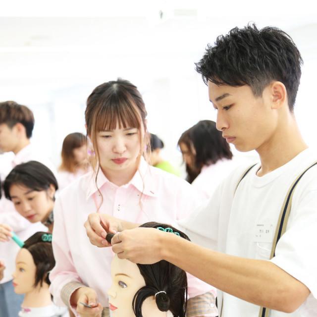 名古屋美容専門学校 (^-^) AO入学直前!体験入学 '193