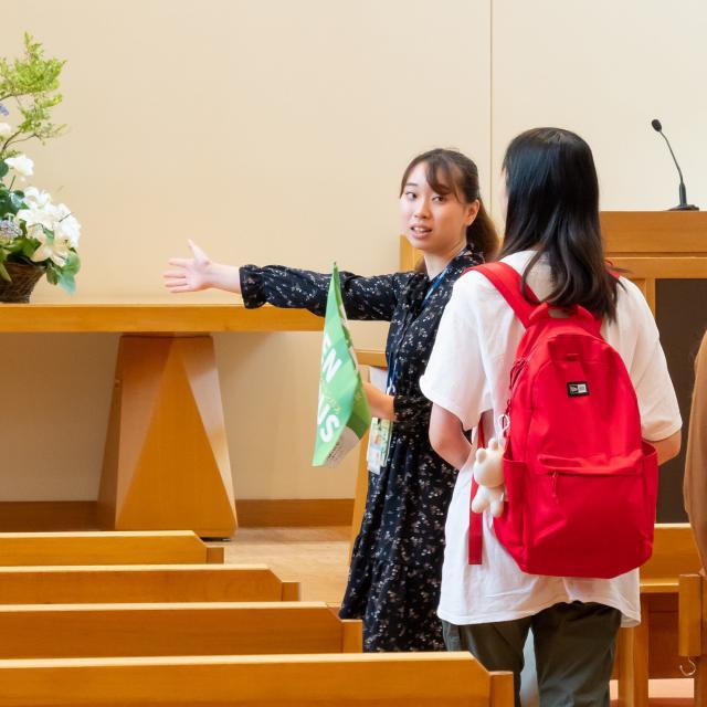 恵泉女学園大学 大学見学強化週間~個別にじっくり相談しよう!~2