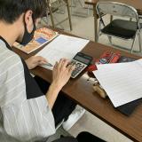 ★体験授業★夏休み特別授業の詳細
