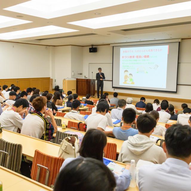 多摩大学 多摩大学!グローバルスタディーズ学部in湘南キャンパス3