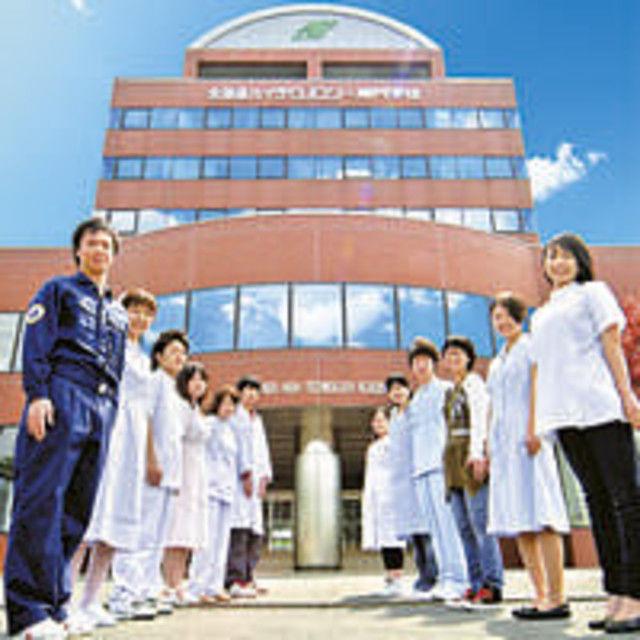 北海道ハイテクノロジー専門学校 大学と専門学校で迷われている方にメリット説明会開催!1