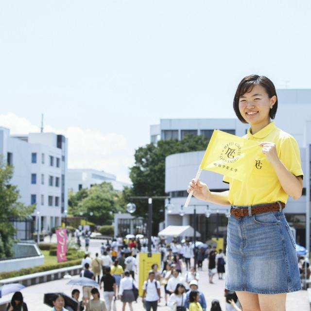 明治学院大学 夏のオープンキャンパス(横浜キャンパス)2