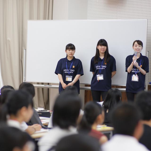 愛知東邦大学 OPEN CAMPUS 20191