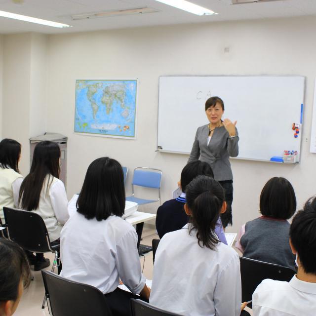 成田航空ビジネス専門学校 体験授業1