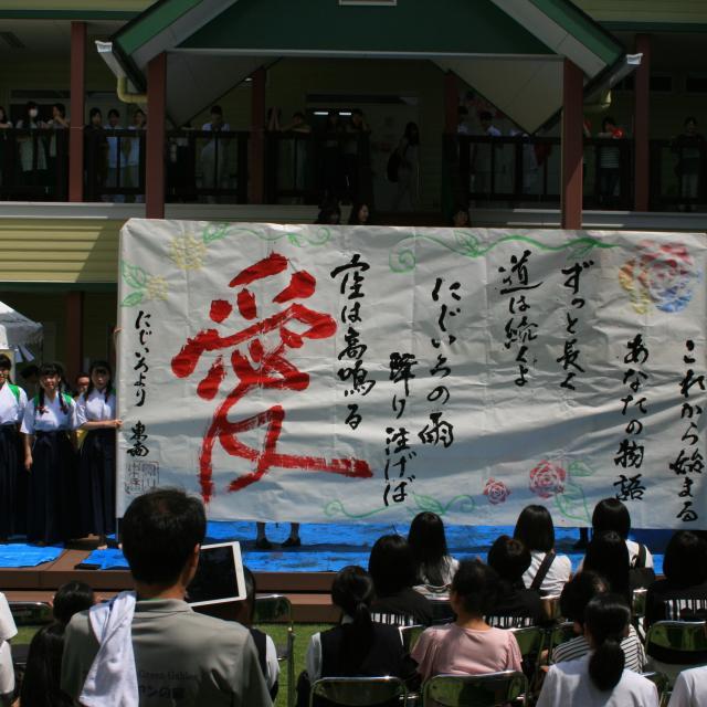 岡山医療福祉専門学校 地域ふれあい祭3