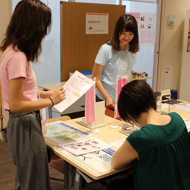 京都ノートルダム女子大学 オープンキャンパス20184