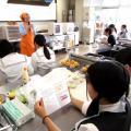 オープンキャンパス/静岡英和学院大学
