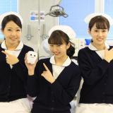 2018 高崎歯科衛生専門学校 オープンキャンパスの詳細