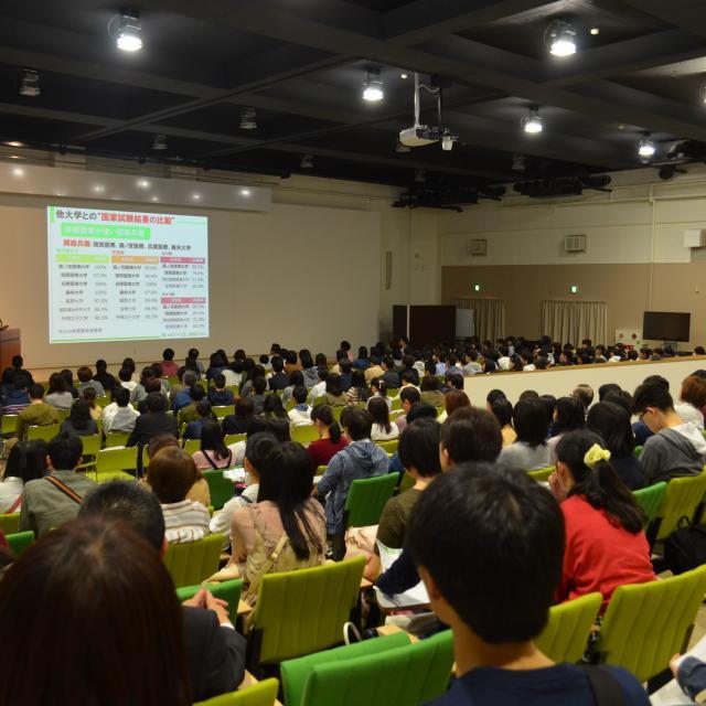 森ノ宮医療大学 オープンキャンパス2019 ~医療系総合大学を体感しよう!~1