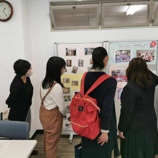 神戸海星女子学院大学 【心理こども学科】個別相談型オープンキャンパス3