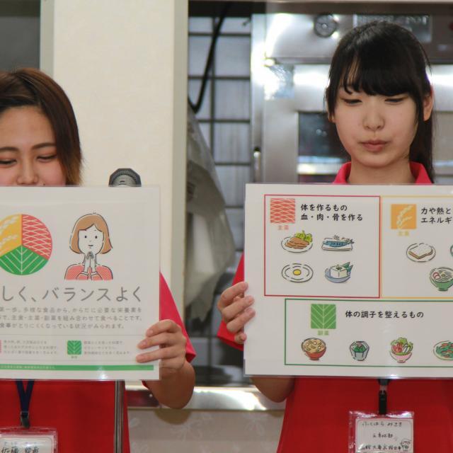 函館短期大学 学科別見学会 食物栄養学科・保育学科 <高校1・2年生向け>3