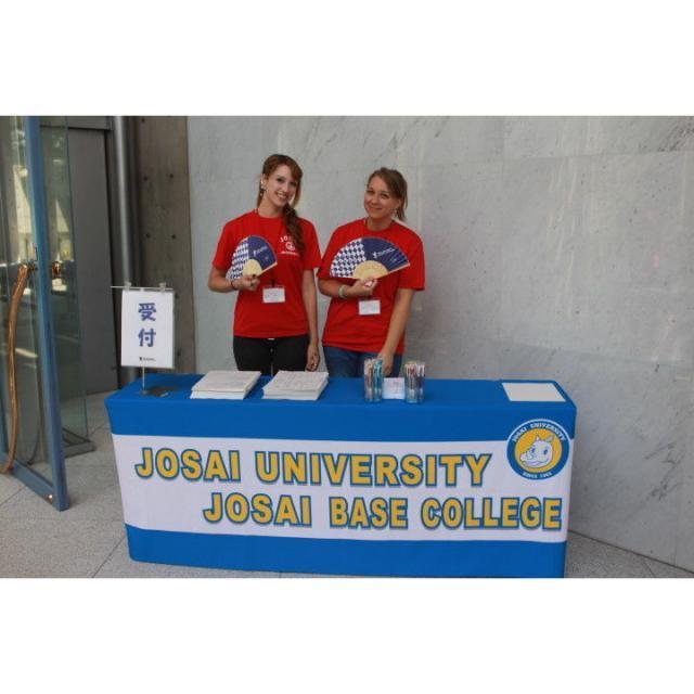 JOSAI OPEN CAMPUS 2018