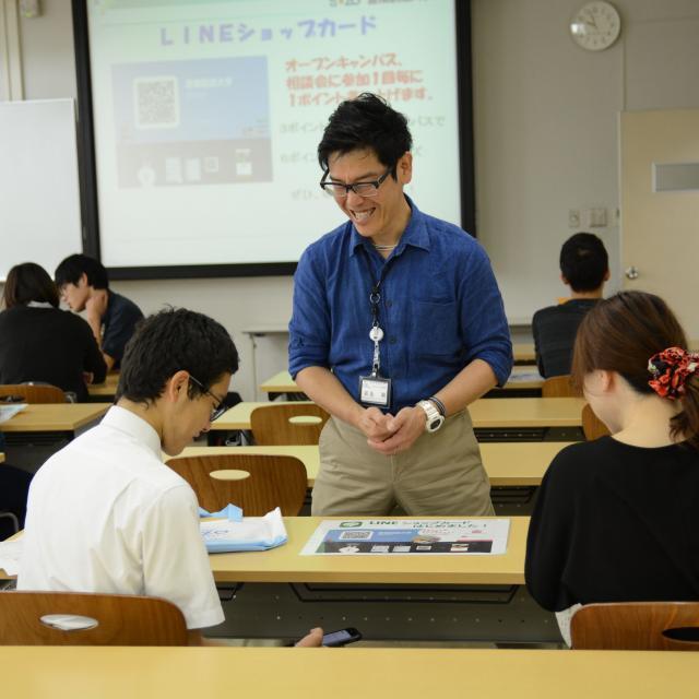 豊橋創造大学 オープンキャンパス20183