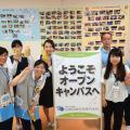 宮崎医療管理専門学校 オープンキャンパス【医療情報管理科】
