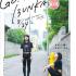 北海道文化服装専門学校 オープンキャンパス【ファッションデザイン画実習】1