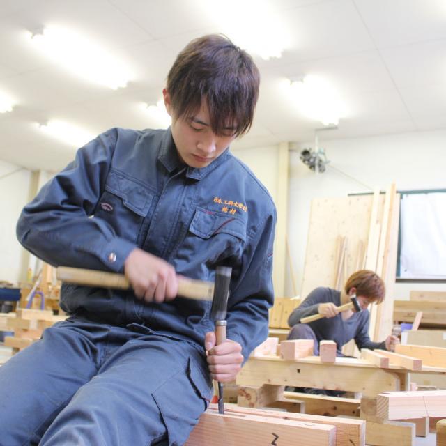 日本工科大学校 【大工コース】建築職人マイスター科1