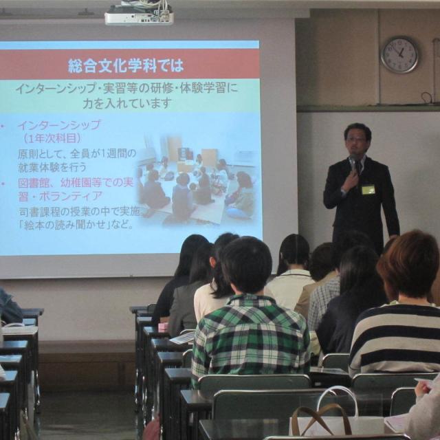上田女子短期大学 オープンキャンパス2019スタート&スプリングセミナー開催!1