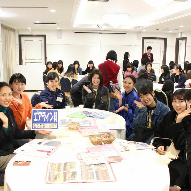 ホスピタリティ ツーリズム専門学校大阪 放課後オープンキャンパス【エアライン】3