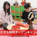 神戸医療福祉専門学校三田校 【言語聴覚士科】新高校3年生歓迎!春オープンキャンパス