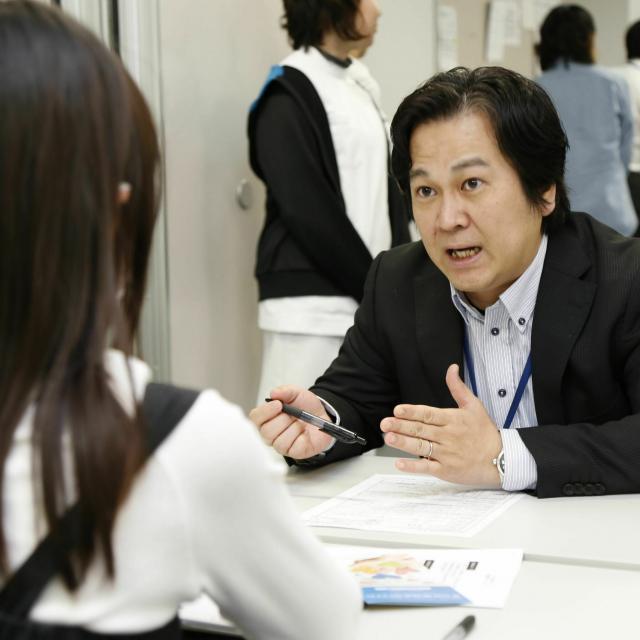 東京医療福祉専門学校 【電話開催】個別相談会3