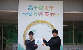 高千穂 大学 合格 発表