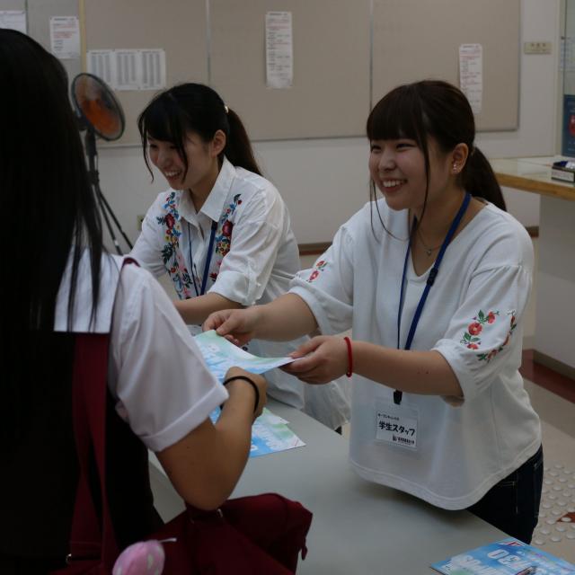 高崎健康福祉大学 【生物生産学科】春のオープンキャンパス2