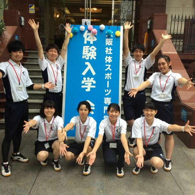 大阪社体スポーツ専門学校 ★フィットネスエクササイズの体験授業★2