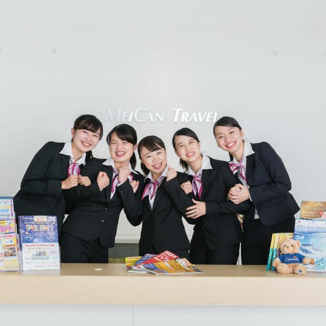 名古屋観光専門学校 旅行☆オープンキャンパス♪友達・家族と参加OK4