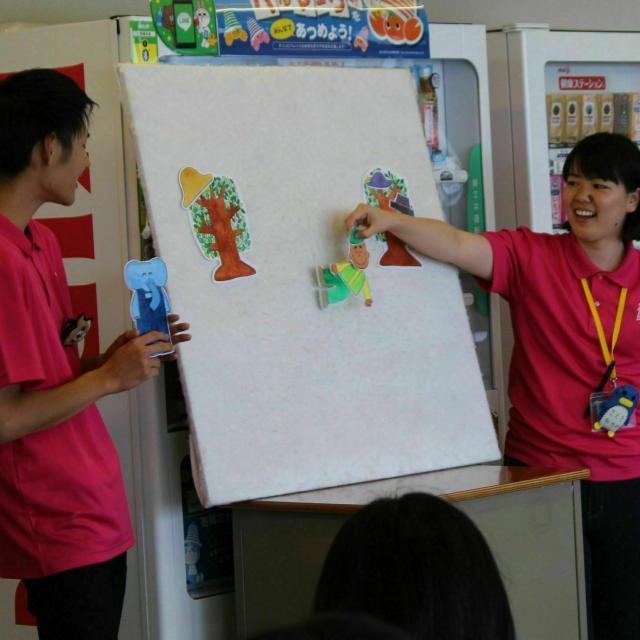 京都保育福祉専門学院 異文化模擬体験~文化とコミュニケーション~2