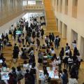 鎌倉女子大学 キャンパス体験会
