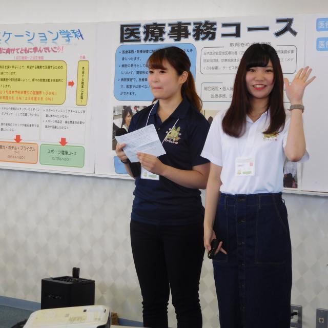 滋賀短期大学 ♪オープンキャンパス2018♪ 2018年7月21日(土)2