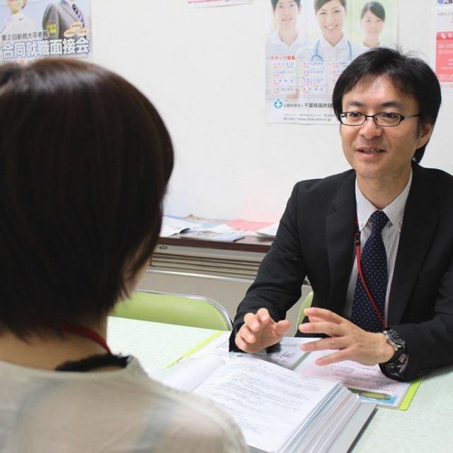AO入試対策セミナー/60分