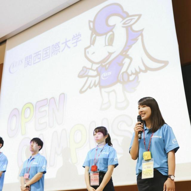 関西国際大学 来場型&リアルタイム配信を実施中!2020in尼崎2