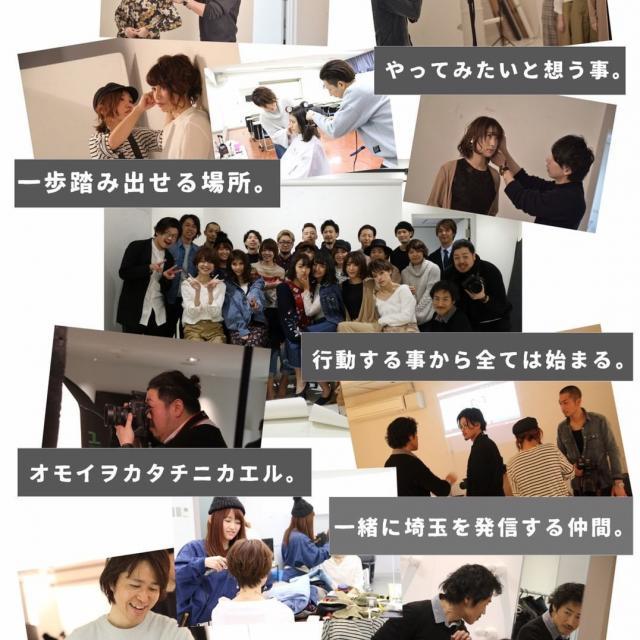 専門学校東萌ビューティーカレッジ サイタマニアによるヘアショー4