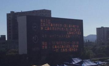 朝日医療専門学校広島校のブログインフォ一覧(59)【スタディサプリ ...