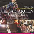 上田安子服飾専門学校 最大の規模を誇る学生作品ファッションショー上コレに行こう!
