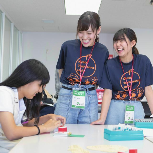 京都橘大学 TOUCH!! CAMPUS 20211