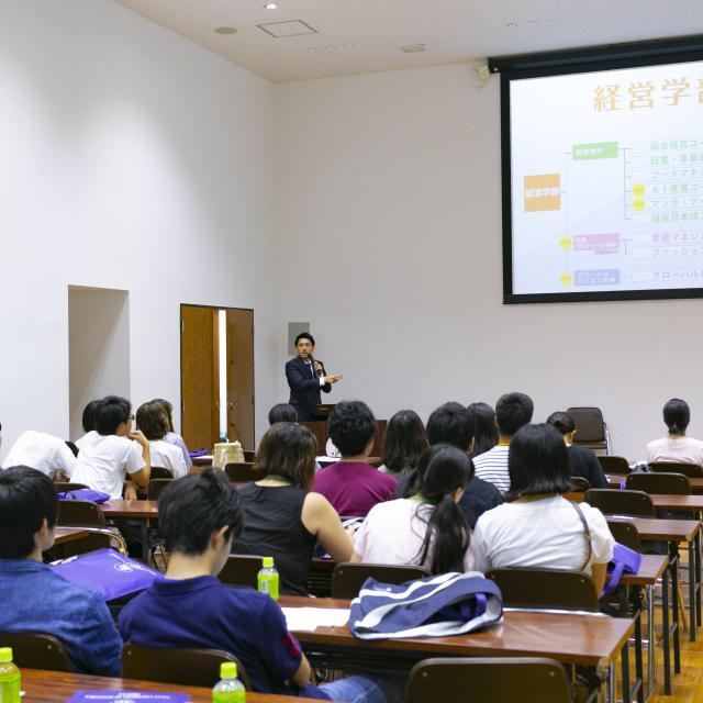 日本経済大学 ★東京渋谷キャンパス  入試説明会1
